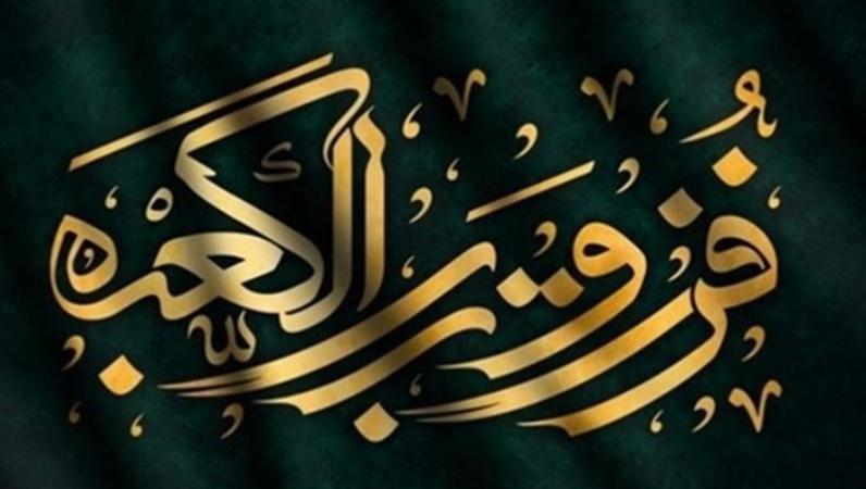 آخرین توصیههای امام علی(ع) به امام حسن(ع) و امام حسین(ع)