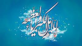 ثواب خواندن نماز عید فطر چیست؟