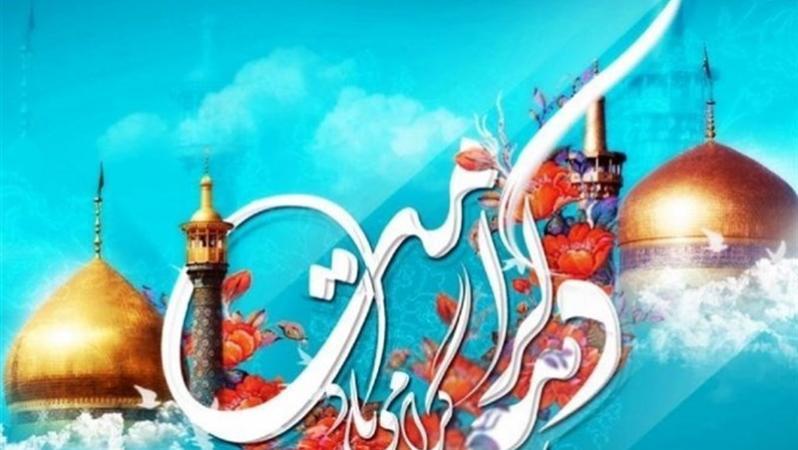 برنامههای جشن دهه کرامت در میدان امام حسین (ع)