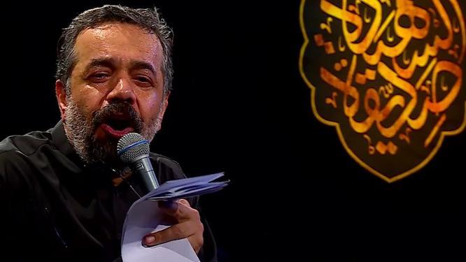 صوت / محمود کریمی؛آخرش داداشمو ندیدم