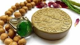 نماز مخصوص یکشنبههای ماه ذی القعده