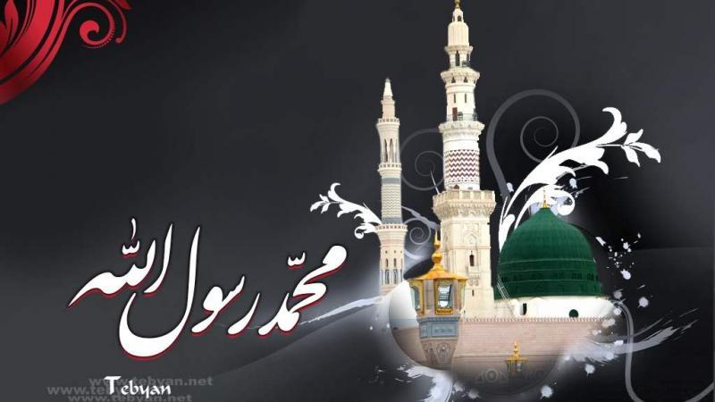 ویژگی های اخلاقی پیامبر در آیات قرآن