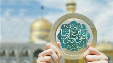 تماشای بهشت امام رضا (ع) در قاب شبانهروزی شبکههای سیما