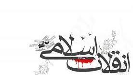 تأثیر انقلاب اسلامی در گرایش مردم اروپا به اسلام