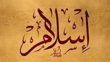 آیا هرچه لذت بخش است از نگاه اسلام مردود است؟!!