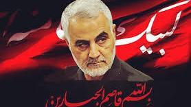 مجموعهشعر شاعران درباره سردار سلیمانی چاپ شد