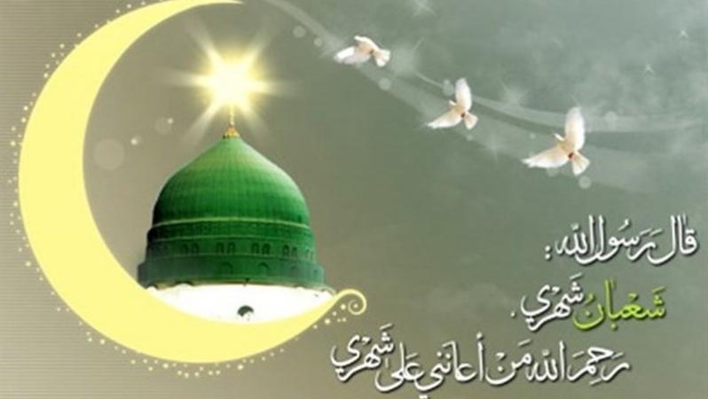 هشت توصیه امام هشتم برای روزهای آخر شعبان