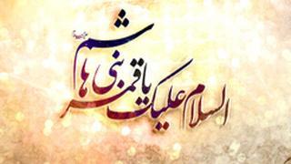 حضرت عباس(ع) اُسوه برتر همه جوانمردان عالم است