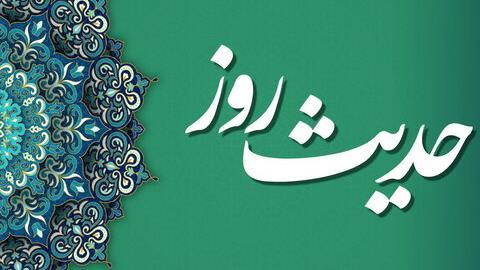 حدیث درباره جهاد و شهادت