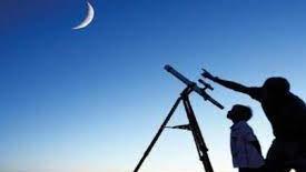 آخرین جزئیات رویت هلال ماه شوال/ پنچ شنبه عید فطر است